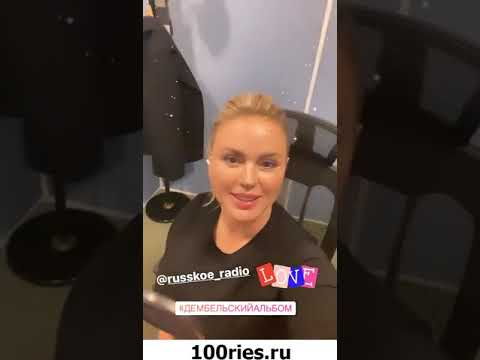 Анна Семенович Новости от 30 января 2020