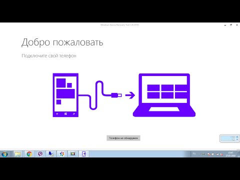 Прошивка Microsoft Lumia 640 RM-1075 (Hard Reset Nokia 640 lte dual sim RM 1075)