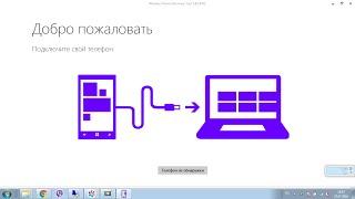 Прошивка Microsoft Lumia 640 RM-1075 (Hard Reset Nokia 640 lte dual sim RM 1075)(Этот способ прошивкивосстановления подходит любому аппарату на Windows Phone 7, 8, 8.1, 10. Alcatel, HTC, Nokia, Microsoft Lumia, Micromax,..., 2016-07-27T10:53:08.000Z)
