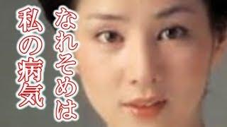 吉永小百合さんと夫・岡田太郎さんのなれそめについて。 そして、現在の...