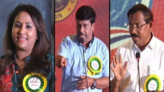 """FETNA AWARDS 2018"" Press Meet 
