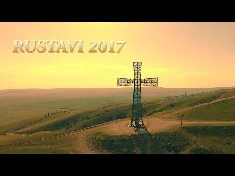 Rustavi City Tour Filmmaking HDV.GE