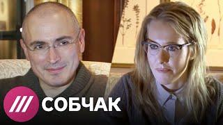 Михаил Ходорковский. Полная версия интервью после освобождения