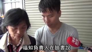 「摳腳」奶茶廠發聲明 網友更怒了--蘋果日報20160609