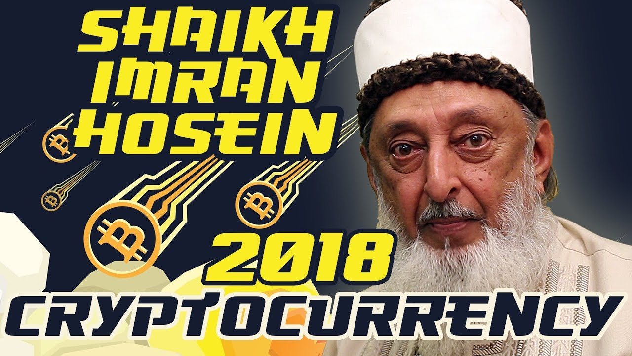 The Anti-Christ Dajjal & Cryptocurrency | Shaikh Imran Hosein | 2018 London UK
