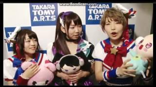 東京おもちゃショーにて、2016年6月に9行われたプリパラ こどもス...