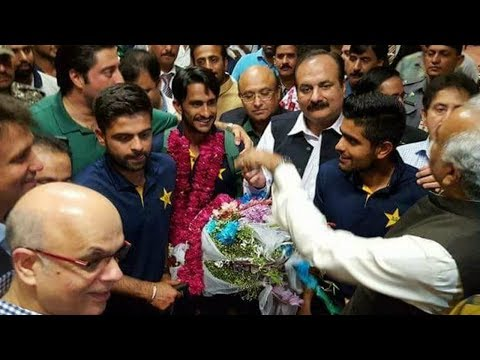 Pakistani Cricketers Welcome at Lahore After Winning Champoions Trophy 2017   Express News