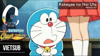 Ca khúc chủ đề Doraemon The Movie 2007: Nobita Lạc Vào Xứ Quỷ (phiê...