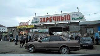 Усть-Каменогорск 14.04.2013 (видео № 51) - Рынок Заречный