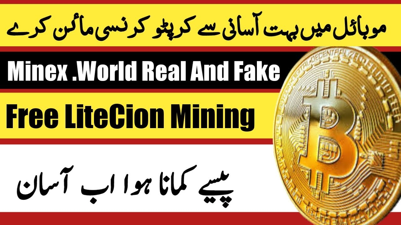 Minex Cloud Mining Without Deposits The Easiest Way To Mine Cryptocurrency Free Without Investment Youtube