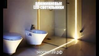 LED светильники(, 2012-04-24T10:25:42.000Z)
