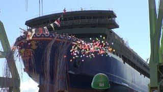 佐渡汽船 ときわ丸 命名・進水式を撮ってみた