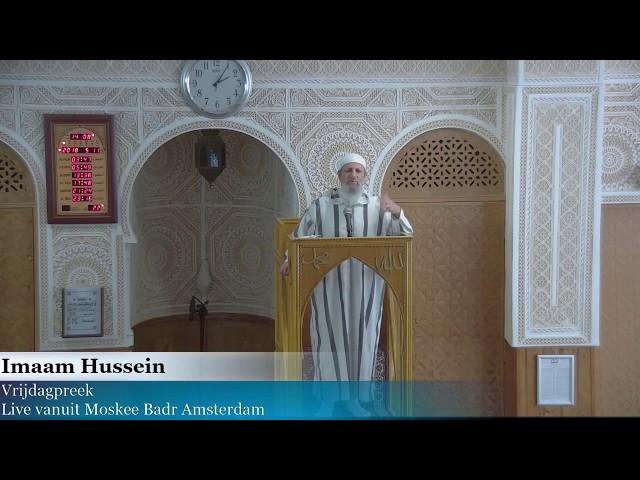 Imaam Hussein: Ramadan is de maand van vasten
