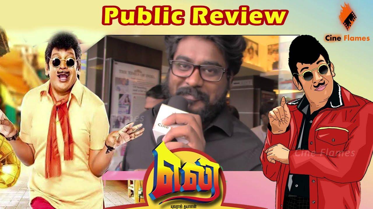 Eli Movie PUBLIC REVIEW - Vadivelu Eli Movie Review - Eli Review - Audience  Response - Vadivelu-Sada