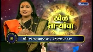 ZEE24TAAS: Weekly Hooscope - Cancer (23 March to 29 March)