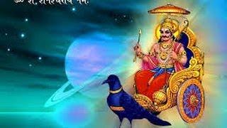 Sri Shani Dev Vrat Katha