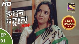Crime Patrol Satark Season 2 - Ep 1 - Full Episode - 15th July, 2019