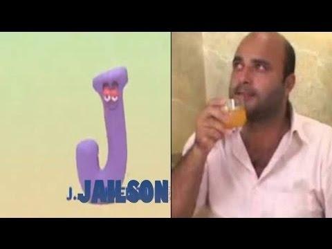 O ALFABETO DELICIOSO DO JAILSON MENDES (pai De Família)