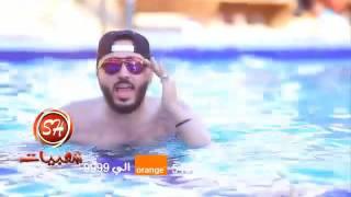 مهرجان كله بالفلوس فريق الاحلام الدخلاويه توزيع عبدالرحمن منصور 2016