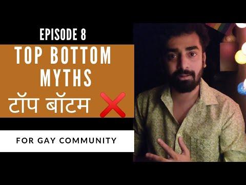 Top Bottom Myths | Nakshatra Bagwe | Episode 8