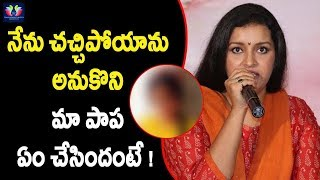 Renu Desai Shared Few Memories In a popular show Neethone Dance || Telugu Full Screen