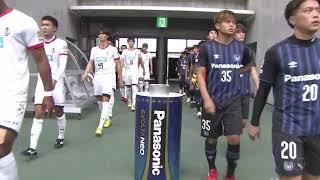 ガンバ大阪U-23vsいわてグルージャ盛岡 J3リーグ 第29節