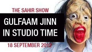 Sahir Lodhi Studio Time With A Djinn  | 18th September 2012 | Mast Fm 103