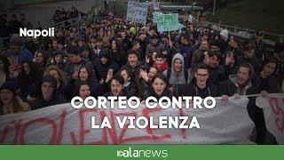 """Napoli, corteo contro la violenza :"""" La povertà è la mamma di tutti i guai"""""""