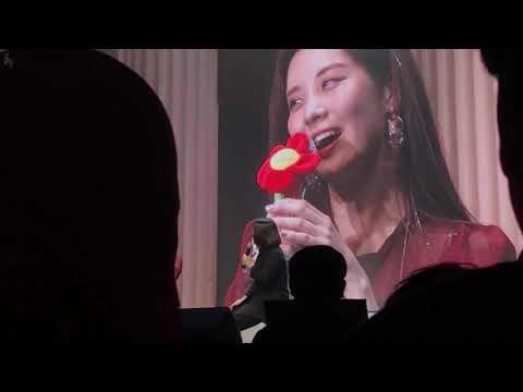 "181117 SEOHYUN ""MEMORIES"" ASIA FAN MEETING TOUR BKK 2018"