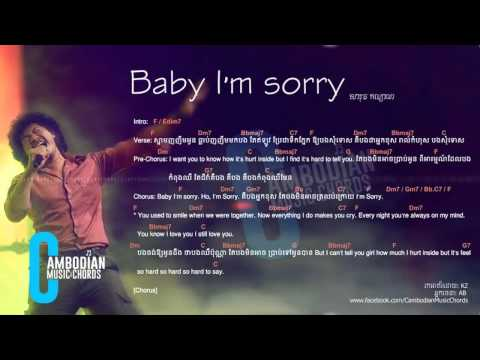 សារុន កល្យាណ (Jimmy Kiss) - Baby I'm Sorry (Lyric And Chords By Cambodian Music Chords)