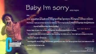 សារុន កល្យាណ (Jimmy Kiss) - Baby I