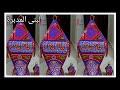 عمل فانوس رمضان مجسم بقماش خيامية ٢٠١٩/diy/ramadan decoration/فوانيس رمضان/زينة رمضان/فيديو ١٩٤
