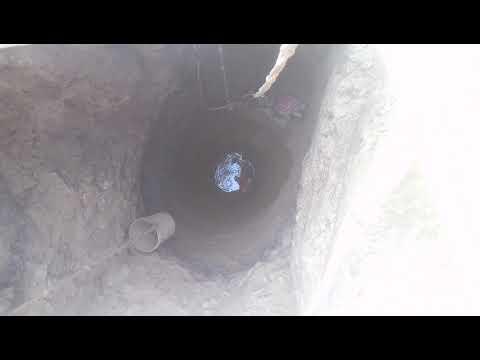 tube well molvi mohala Aloosa bandipore
