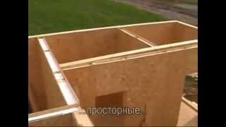 Строительство из сэндвич панелей(Наша компания занимается строительством домов из строганного бруса и sip панелей. http://domanedorogo.ru/, 2012-03-15T11:50:03.000Z)