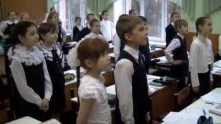 Физкультминутка на уроке в начальной школе
