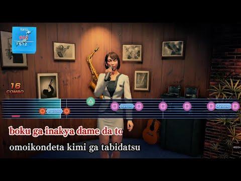 Yakuza: Like A Dragon - KARAOKE HARD [PERFECT] - Spring Breeze and Machine Gun Kiss in a row |