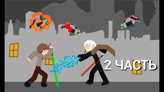 Рисуй мультфильмы 2. Звездные войны: война клонов. Часть 2.