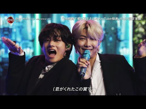 20191204 BTS - Boy With Luv -Japanese Ver.- Live @ Japan