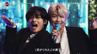 Download lagu 20191204 BTS - Boy With Luv -Japanese ver.- Live @ Japan