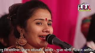 निला घोडा वालो रे धोल कि ध्वजा वालो !! रामदेव जी का जबरदस्त भजन!! Singar - Sonu Sisodiya