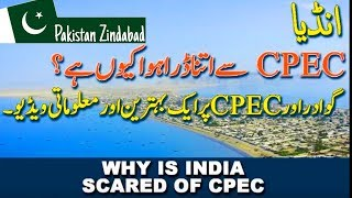 Why India is Scared of China Pakistan Economic Corridor CPEC