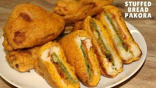 Easy to Make Stuffed Bread Pakora Recipe | Bread Pakoda Recipe | Aloo Bread Pakora | Snack Recipe
