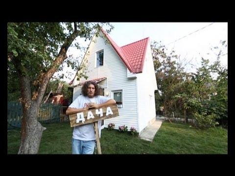 Каркасный дом из
