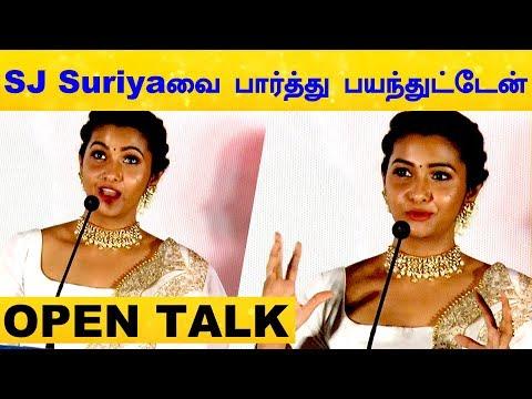 SJ Suriyaவை பார்த்து பயந்துட்டேன் Priya Bhavani Shankar's Open talk | Monster Audio Launch | May 17
