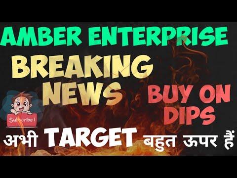 Amber Enterprises Share Price Today Amberenterprises Share Latest News Amber Share Target Youtube