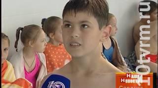 Соревнования по прыжкам в воду среди детей