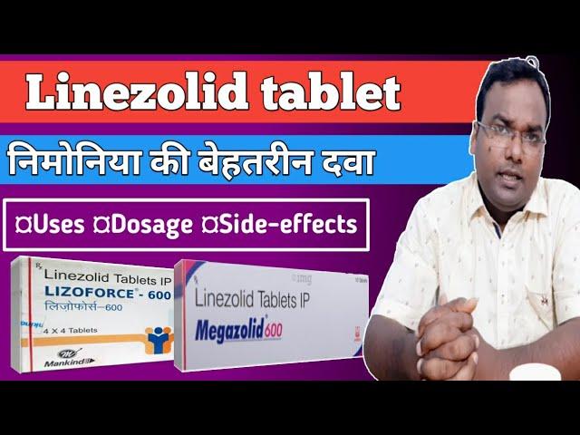 Linezolid/Megazolide/Lizoforce/Lizolid Use,Dosage,Side-effects.