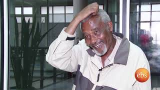 ትዝታችን:  መርካቶ ኣካባቢ Tizitachen - Around Merkato ትዝታችን በመርካቶ