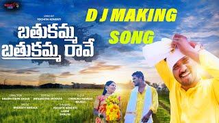 Bathukamma Bathukamma Rave DJ Song|2020Latest Bathukmma song #YochithKondeti|#laxmiSinger|#Shalini