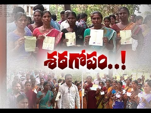 3 crore fraud chit fund company in Khammam || A Story